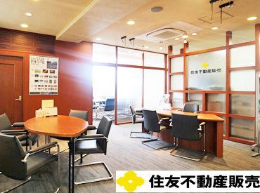 住友不動産販売株式会社 中山営業センターの画像・写真