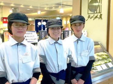 大川水産 アトレ亀戸店の画像・写真