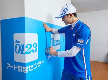 アートコーポレーション株式会社 八戸支店の画像・写真
