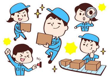 株式会社エーワン 軽作業 神奈川の画像・写真