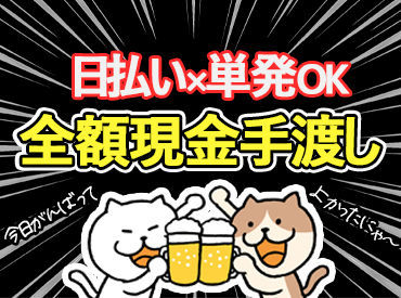 日本引越倉庫株式会社の画像・写真
