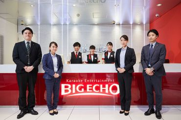 BIG ECHO(ビッグエコー) 郡山安積店の画像・写真