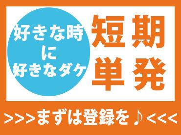 アールシースタッフ株式会社 神戸支店(名谷・西神中央エリア)の画像・写真