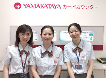 株式会社クレディセゾン 宮崎山形屋の画像・写真