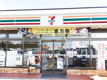 セブンイレブン小諸芦原店の画像・写真