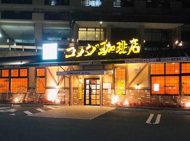 コメダ珈琲店 佐世保駅前店の画像・写真