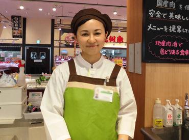 JAファーマーズ太田藪塚の画像・写真