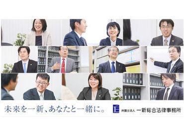 弁護士法人 一新総合法律事務所 上越事務所の画像・写真