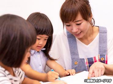 社会福祉法人神戸市垂水区社会福祉協議会の画像・写真
