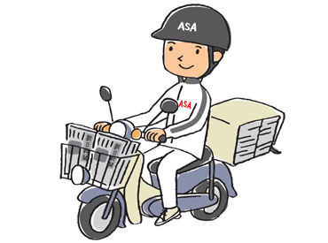 ASA長井・白鷹の画像・写真