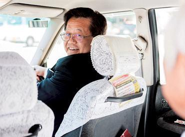 シンセイタクシー株式会社の画像・写真