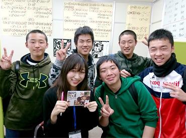 個別指導学院ヒーローズ 春田分校の画像・写真