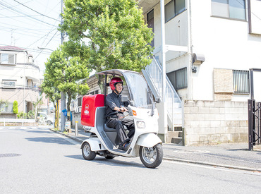 ガスト 中野江古田店<011385>の画像・写真