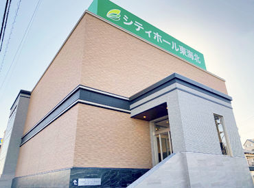 玉姫グループ 株式会社愛知スタッフ 東海南営業所の画像・写真
