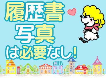 株式会社エスプールヒューマンソリューションズ MC関西支店 (勤務地:岡本)の画像・写真
