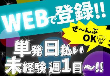 株式会社リージェンシー 福岡支店 ※古賀市エリア/FOMB201229005の画像・写真