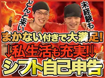 麺家くさび 福島店の画像・写真