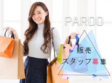 パルド株式会社の画像・写真