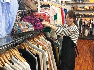 セカンドストリート  田原店の画像・写真