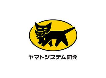 ヤマト・スタッフ・サプライ株式会社大阪北支店の画像・写真