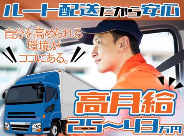 加藤運輸有限会社仙台営業所の画像・写真