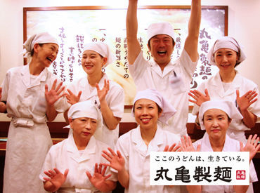 丸亀製麺 高崎大八木店[110357] の画像・写真
