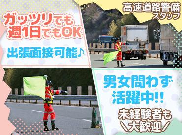 ワークスタッフ中国 ワーキングサポート事業部の画像・写真