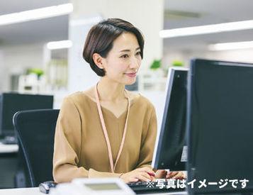 株式会社レソリューション 大阪営業所の画像・写真