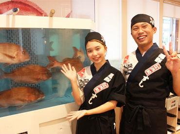 魚魚丸 瀬戸店の画像・写真