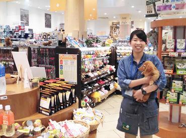 ペットワールドアミーゴ 新居浜店の画像・写真