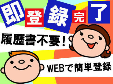 パーソルマーケティング株式会社 ※勤務地:佐久市 (i4w72)の画像・写真
