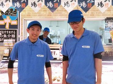 瑛心 スーパーセンタートライアル湖南店の画像・写真
