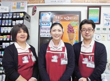 西日本高速道路リテール株式会社の画像・写真