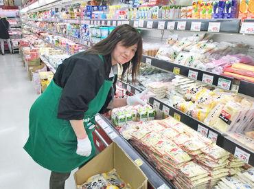 業務スーパー サザンモール六甲店の画像・写真