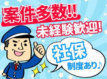 株式会社JSS 名古屋支社の画像・写真