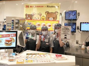 モスバーガー 松戸駅東口店の画像・写真