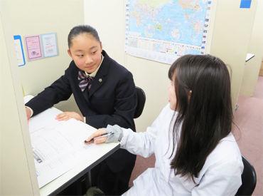 明光義塾 小松島教室の画像・写真