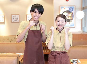 和食さと 武庫之荘店の画像・写真