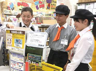 マイサポート MEGAドン・キホーテ名古屋本店の画像・写真