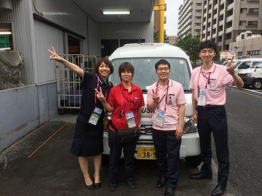 株式会社ダスキン ダスキン羽田支店の画像・写真
