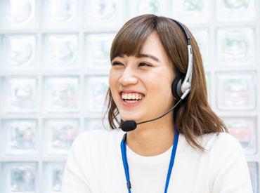 株式会社ドリームクリエイト 長野支社の画像・写真