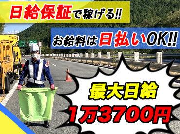 株式会社阪神セキュリティ 大阪北営業の画像・写真