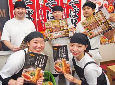 来来亭 戸塚原宿店の画像・写真