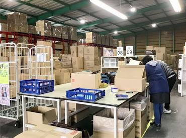 日本物流開発株式会社 土浦営業所の画像・写真
