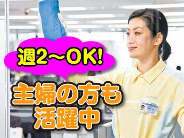 株式会社ダスキンユニオン 飾磨支店の画像・写真