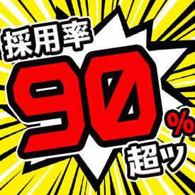 株式会社京栄センター 福岡営業所/KCF-FF1の画像・写真
