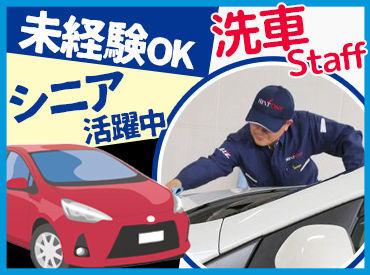 ネッツトヨタ多摩株式会社の画像・写真