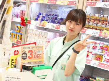 スギ薬局グループ 伏見御園店の画像・写真