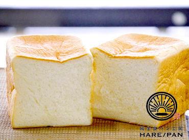 純生食パン工房 HARE/PAN 新潟松崎店の画像・写真