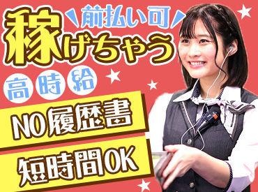 ジャパンニューアルファ 池袋店の画像・写真